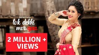 Tok Dekhi Mor Gaa | Abhishruti Bezbaruah | New Assamese Bihu 2017 | Official HD Video