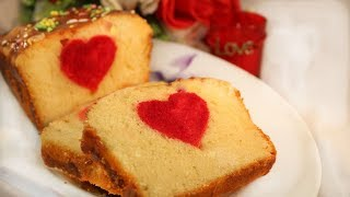 Hidden Love Cake Recipe/Valentine Day Special Cake/Anniversary Cake/Hidden Heart Cake Recipe
