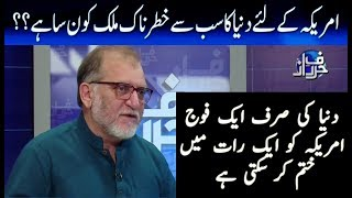 Harf E Raaz With Orya Maqbool jan | 19 September 2017 | Neo News