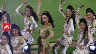 IPL 2017 || Amy Jackson's Worst Dance Performance || YOYO NEWS24