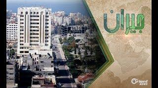 """"""" ما مصير السوريين في قطاع غزة ؟ وكيف وصلوا إليها ؟  – جيران """""""