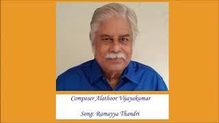 Ramayya Thandri