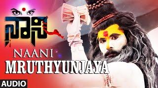 Mruthyunjaya || Naani || Manish Chandra, Priyanka Rao, Suhasini