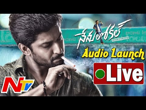 watch Nenu Local Audio Launch LIVE || Nani || Keerthi Suresh || Devi Sri Prasad