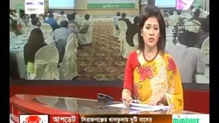 Bikroy.com Hosts Seminar on Bangladesh's Digital Marketing Landscape