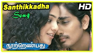 Santhikkadha Song | 180 Movie Scenes | Nithya falls for Siddharth | Siddharth recollects his past