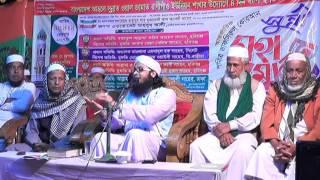06 banga wazz mawlana monirul islam murad rani g0w shahi eid ga