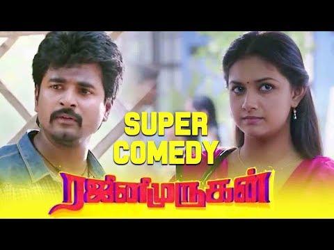 Xxx Mp4 Rajini Murugan Super Comedy Scene Tamil Blockbuster Movie 3gp Sex