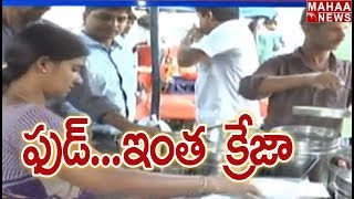 Hyderabad People Shows Interest On Roadside Meals   Mahaa News Special Story