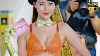 4K八大品牌內衣秀 lingerie show 5 蔡茵茵 關馨 采陵(4K HDR)@2016 漢神 VIP DAY[無限HD] 🏆