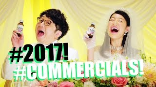 IT'S JAPANESE COMMERCIAL TIME!! | VOL. 159