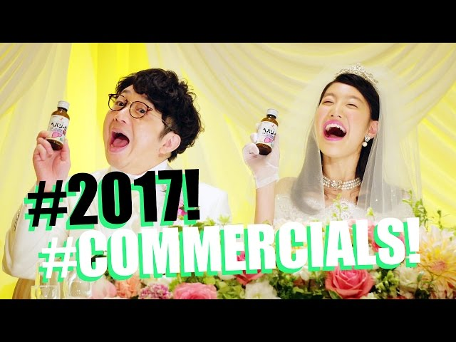 IT'S JAPANESE COMMERCIAL TIME!!   VOL. 159