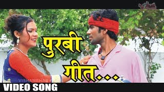 Hot Song 2017 Hothlali Kayamat Wali ,रउवो सईयाँ बहरा जईती, Ranjeet Savan and Poonam Panday