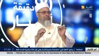 جدل كبير يخلفه الزعيم الشيعي مقتدى الصدر بعد تصريحاته عن الشيعة في الجزائر
