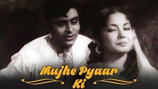 Mujhe Pyar Ki Zindagi Dene Wale {HD} - Hindi Romantic Song   Rafi, Asha   Pyaar Ka Saagar