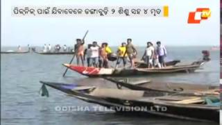 Chilika Boat Capsize