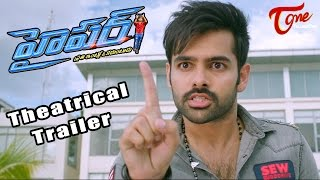 Hyper Movie Theatrical Trailer || Ram, Raashi Khanna || #Hyper