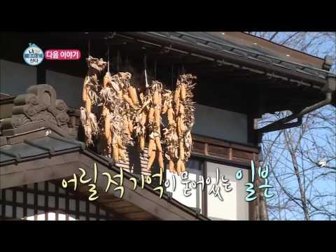[Preview]20141212 I live alone 나혼자산다 예고 - Gangnam & his mom @ Japan