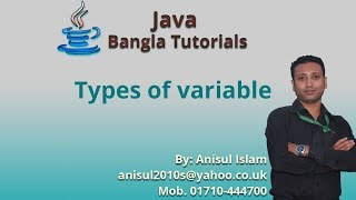 Java Bangla Tutorials 91 : Types of variable | local, class, instance variable