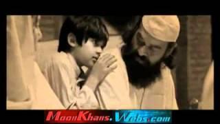Sajjad Ali Din parashan hai by danish