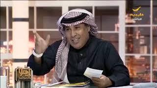 تعليق العرفج على كتاب الآسية لأسماء الفريدي، وكتاب تنوير لراكان عبدالعزيز