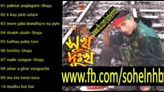 Shukh   Dukh 2013 Shaju bangla folk album song
