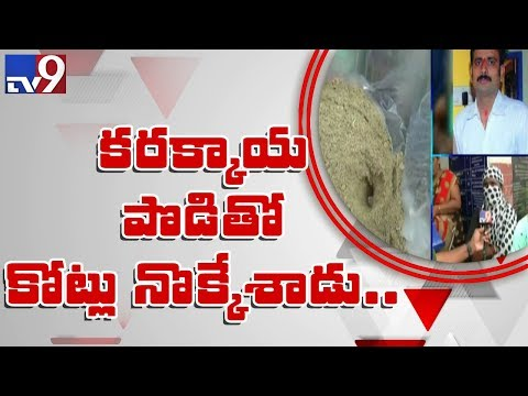 Xxx Mp4 Karakayi Fraudster Dupes People Of 5 Crores TV9 3gp Sex