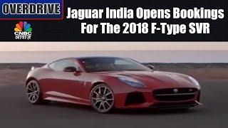 Jaguar India Opens Bookings For The 2018 F-Type SVR | Awaaz Overdrive | CNBC Awaaz
