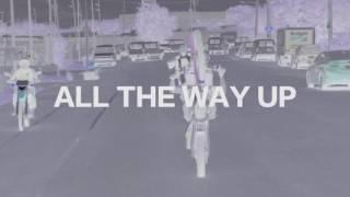 MEEK MILL FT. FABOLOUS JADAKISS - ALL THE WAY UP (DRAKE DISS)