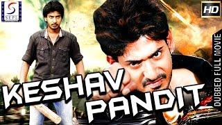 Keshav Pandit ᴴᴰ - South Indian Super Dubbed Action Film - Latest HD Movie 2017