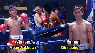Moeun Sokhuch, Cambodia Vs Dinnaphou, Thai, Khmer Boxing 14 october 2018