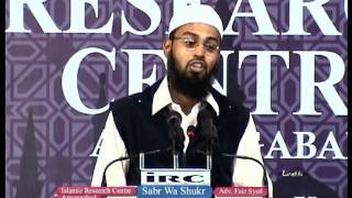 WAQIA - Umme Salama RA Ka Jab Unho Ne Inna Lillahi Wa Inna Ilayhi Rajioon Padha By Adv. Faiz Syed