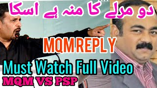 Speech | PSP | MQM | Karachi Election Campaign | Karachi News | 28 June 2018 | Mustafa Kamal Latest