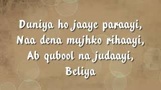 Bekhudi TERA SUROOR 2 full song with lyrics