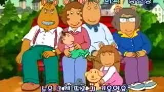 Arthur - Opening Theme (Korean, v1)
