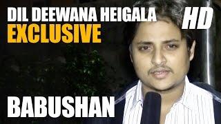 Babushan Mohanty on Dil Deewana Heigala Odia Movie - CineCritics