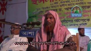 Bangla waz সীরাতুল মুস্তাকিম 01 by Dr.Ahmodullah Trishali