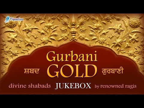 New Punjabi Shabad Kirtan ● Top Gurbani Shabad ● Waheguru Simran