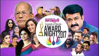 Legends of Kerala Janmabhumi Award Night 2017