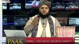 Allama Khurshid Alam Sabri vs Shia - Topic - Shia Can't Read Quran