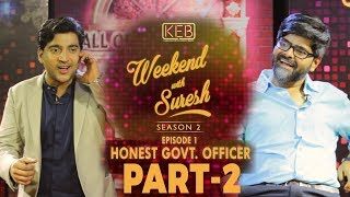 Weekend With Suresh | Honest Government Officer - Part 2 | KEB | S02E01