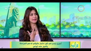 8 الصبح - تعليق ( كابتن/ إسلام شكري ) على إشارة أجيري الغير أخلاقية بعد هدف تريزيجيه أمس أمام تونس