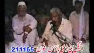 VIDEO PART B 2 of 13 ADAMSAZ MARWAT  / Lyrics Tabbasum Marwat