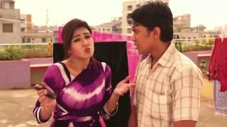 Dobir Shaheber Shongshar  Trailer 720