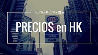 Hong Kong, la ciudad más cara del mundo para extranjeros