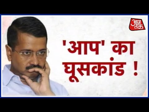 Exclusive: PWD Engineer Exposes Uncontrolled Nepotism in Kejriwal's Government