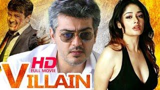 Tamil Full Movie | Villain [ Full HD ] | Action Movie | Ft. Thala Ajith, Meena, Kiran