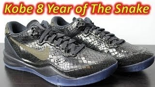 Nike Kobe 8 EXT Year of the Snake - Review + On Feet