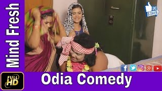 Anthua Gopal Besa || Sarathi Baba || Mind Fresh Comedy 25