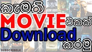 How to Download Any Movies 2017